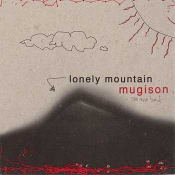 Lonely Mountain cover art
