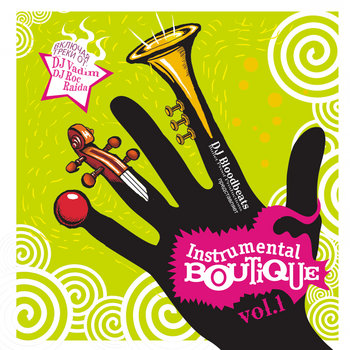 Instrumental Boutique vol.1 (LP) cover art