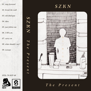The Present cover art