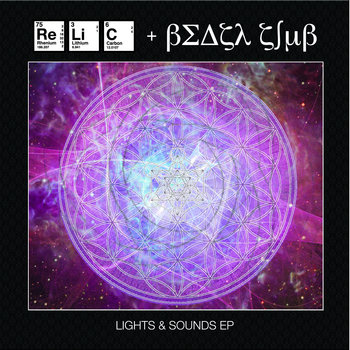 Lights & Sounds EP cover art