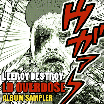 LD Overdose Album Sampler cover art