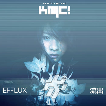 Efflux cover art