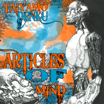 Articles Of Mind cover art