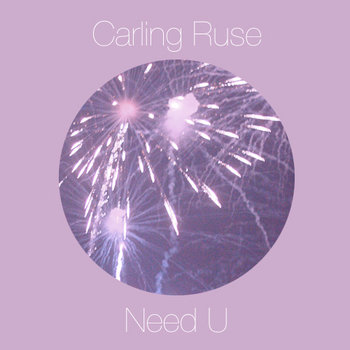 Need U cover art