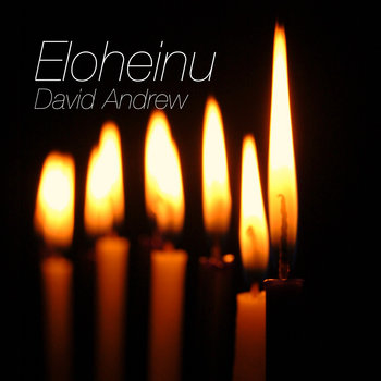 Eloheinu - Single cover art
