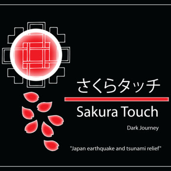 Sakura Touch cover art