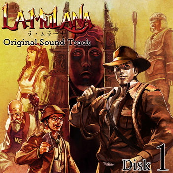 La-Mulana Original Sound Track Disk1 cover art