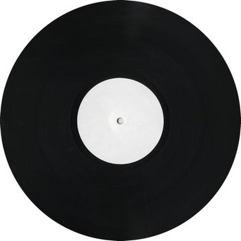 Defisis - debut white label 12