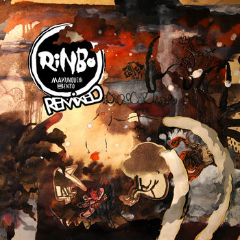 Rinbo (Remixed) cover art