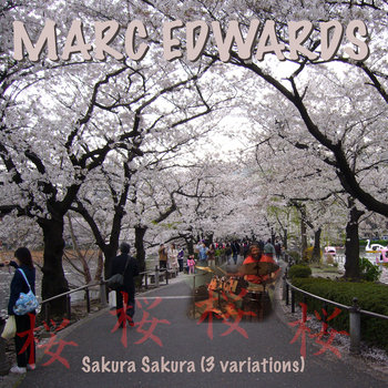Sakura Sakura (3 variations) cover art