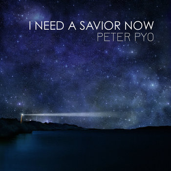 I Need A Savior Now cover art