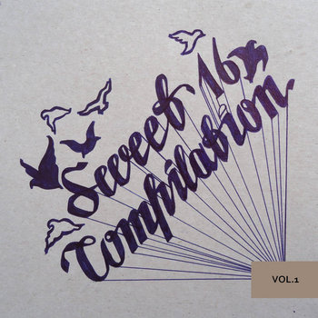 Sweet 16 Compilation Volume One cover art