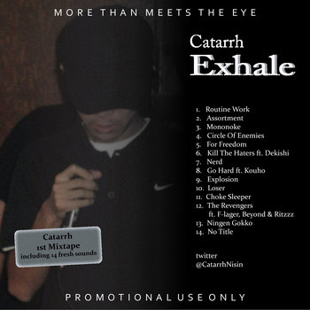 Exhale cover art