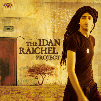 The Idan Raichel Project cover art