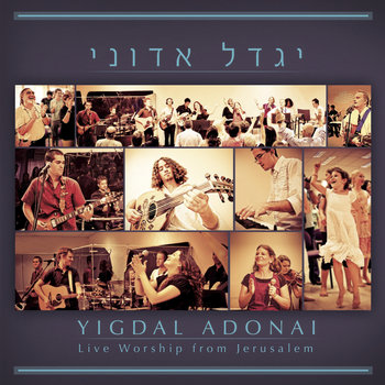 Yigdal Adonai cover art