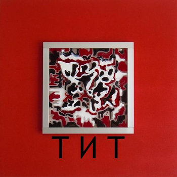 TNT (Original Mix) cover art