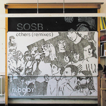 Others (Remixes) cover art