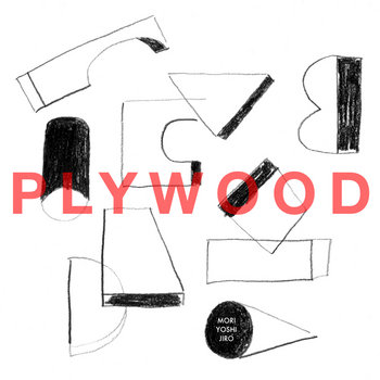 Plywood cover art