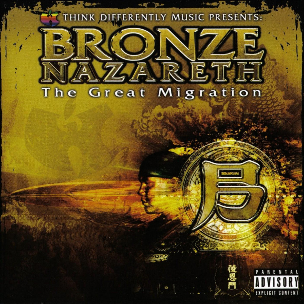 The Great Migration | Bronze Nazareth