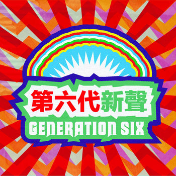 Generation Six cover art