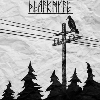 Deafknife cover art
