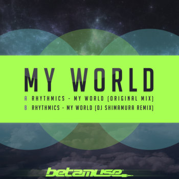 My World cover art