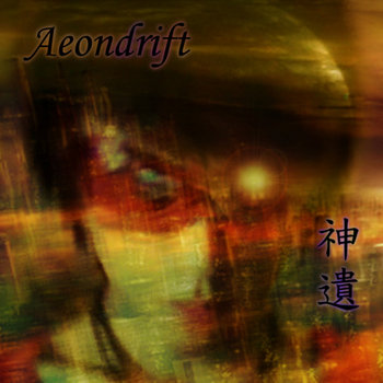 Aeondrift - Spirits Encased Within.. cover art