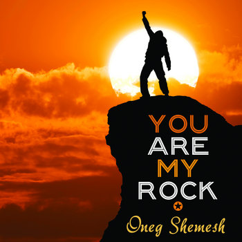You Are My Rock cover art