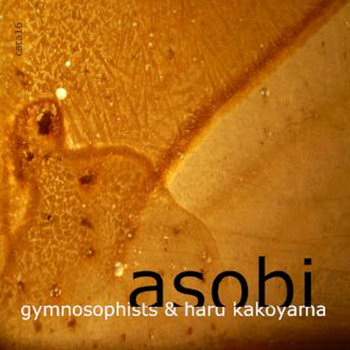 asobi [cata16] cover art