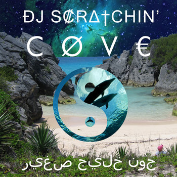 Cove cover art