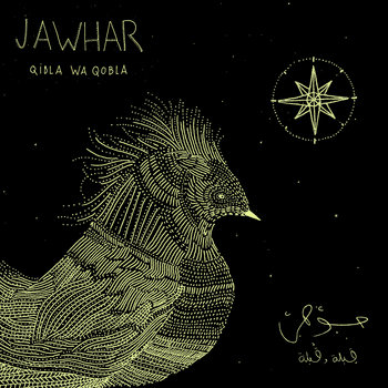 Qibla Wa Qobla cover art