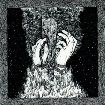Lesser Life cover art