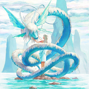 Ocean Dragon's Lullaby cover art