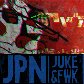Japanese Juke&Fwk2  [DISK1] cover art