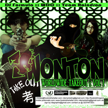 Wonton &quot;WorldwideTakeout&quot; Vol.1 cover art