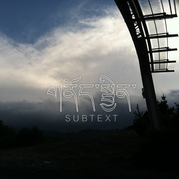 Subtext EP cover art
