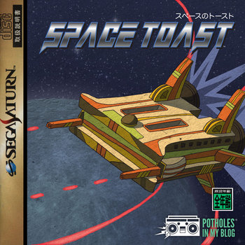 Space Toast cover art