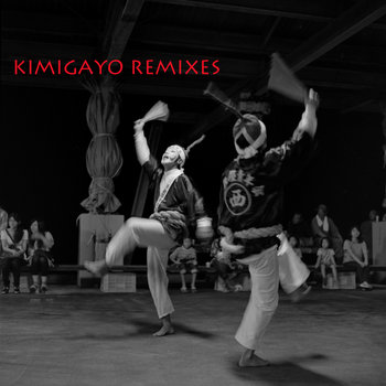 Kimigayo remixes cover art