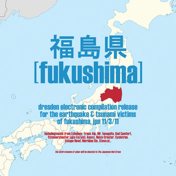 福島県 [fukushima] cover art