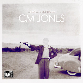 CM JONES  &quot;Another World&quot; EP cover art