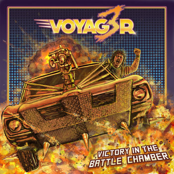Victory In The Battle Chamber cover art