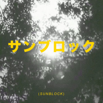 SUNBLOCK cover art