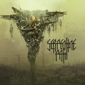 Serpentine Path cover art