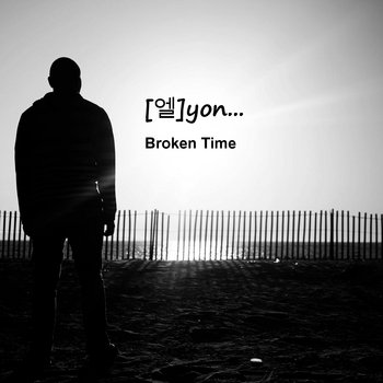 Broken Time cover art