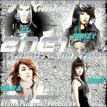 2NE1 - Tribute Mixtape (Reloaded) cover art