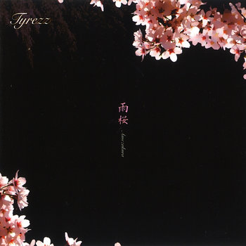 Amezakura cover art