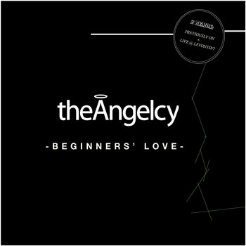 Beginners' Love cover art