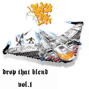 funkfreak-Drop That Blend Vol.1 cover art