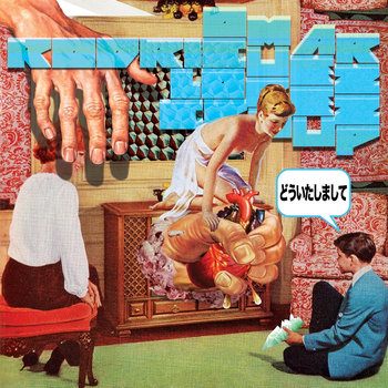  cover art