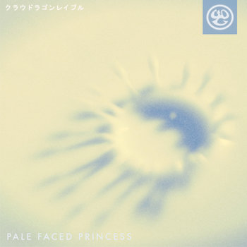 Pale Faced Princess - We Are At Ease